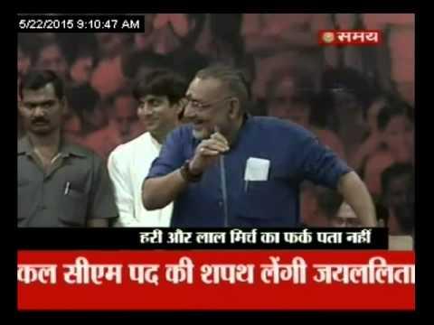 राहुल पर गिरिराज सिंह का विवादित बयान