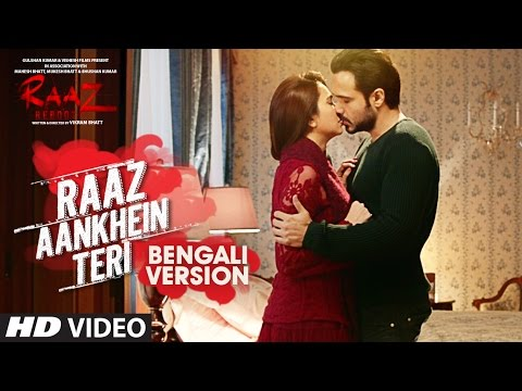 RAAZ AANKHEIN TERI Full Song | Raaz Reboot | Bengali Version By Asit Tripathy