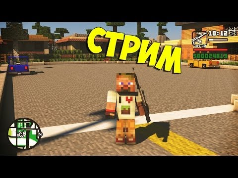 Секретный Стрим #1 - DILLERON ★ Play (Minecraft)