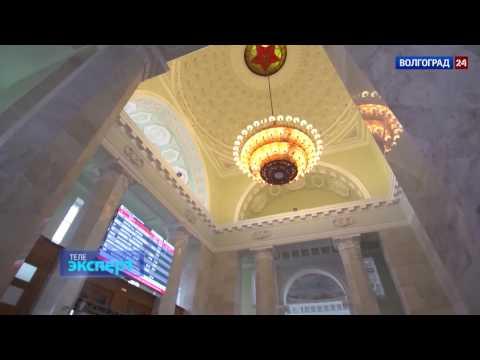 Сопровождение инвалидов на вокзале. Выпуск от 31.01.2017