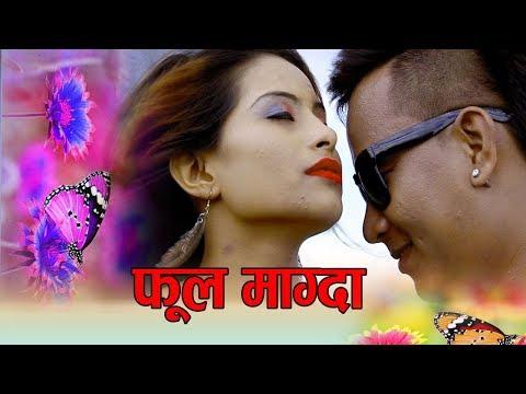 (Phol Magda Kada Diyau by Sarita Panthi फूल माग्दा काँडा दियौ    Hot  Nepali Adhunik Song ll KHAGRAS - Duration: 5 minutes.)