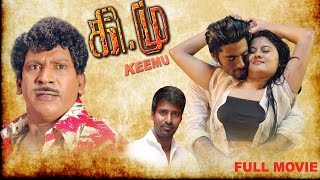 Video Keemu - Full Movie | Hassan, Saariga, Vadivelu, Soori, Charanraj | A. Majeeth download in MP3, 3GP, MP4, WEBM, AVI, FLV January 2017