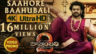Saahore Baahubali Video Song Promo Baahubali 2 Songs Prabhas