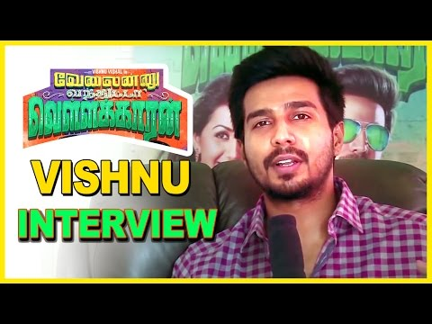Vishnu says he has become confident after Velainu Vandhutta Vellaikaaran Tamil Movie | Soori