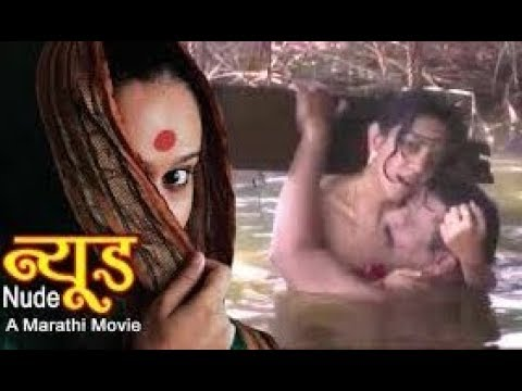 Video न्यूड - NUD€- This Marathi Full Movie Trailer Has Crossed All The Limits | BMF download in MP3, 3GP, MP4, WEBM, AVI, FLV January 2017