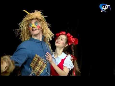 В новгородском академическом театре Драмы премьера для детей
