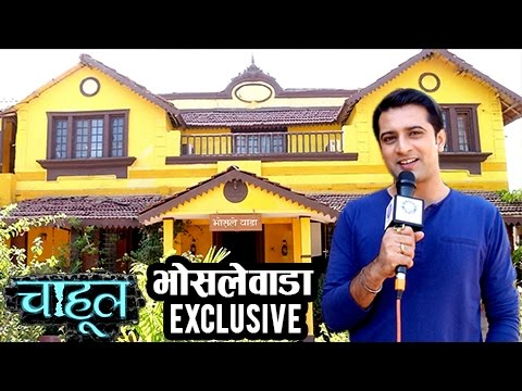 Video Chahul | Tour Of HAUNTED Bhosale Wada - Sets | Colors Marathi Serial | Akshar Kothari download in MP3, 3GP, MP4, WEBM, AVI, FLV January 2017