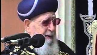 """מרן הרב עובדיה יוסף – לוויין מוצ""""ש פרשת פינחס (ה'תשע""""א)"""