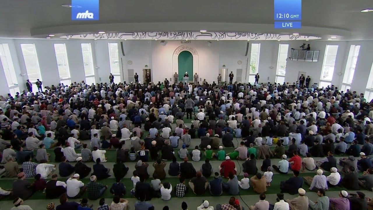 خطبة الجمعة التي ألقاها سيدنا الخليفة الخامس - نصره الله تعالى - في 01/06/2018
