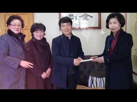 2019년 송년 행사 영상