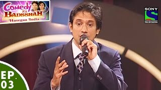 Comedy Ka Badsshah - Hasegaa India - Ep 3 - Fashion Special