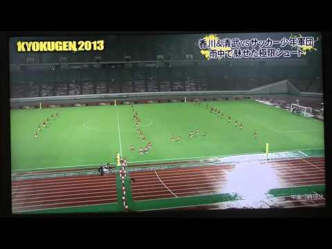 2 japán focista 55 gyerek ellen