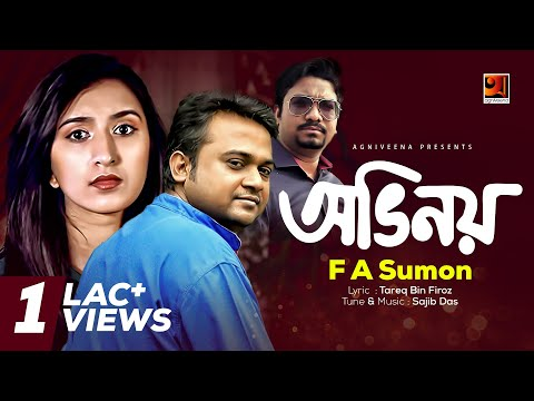 Ovinoy | by F A Sumon | Eid Special Song 2018 | Official Full Music Video | ☢☢ EXCLUSIVE ☢☢