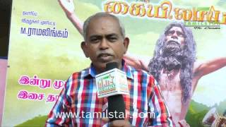 Gautham Chandran at Siththar Kailayam Audio Launch