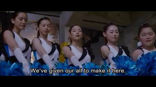Nonton 【Movie】Let's Go, JETS! From Small Town Girls to U.S. Champions?! (Trailer ver.2)【English subtitles】 Film Subtitle Indonesia Streaming Movie Download