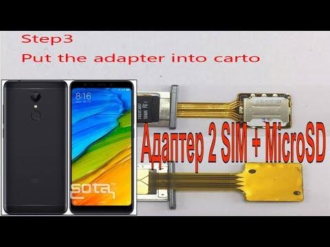 Смартфоны с двумя симками и отдельным слотом для карты памяти