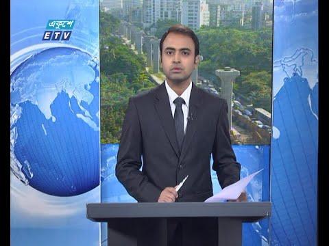02 PM News || দুপুর ০২টার সংবাদ || 29 October 2020 || ETV News