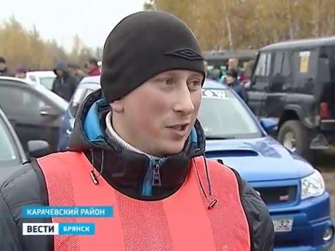"""Виктор Гринкевич партнер ралли """"Карачевский занос"""""""