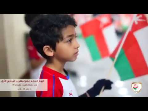 Oman had their training session on the grounds of local football team Kuwait Club, where they also interacted with players from the team's youth academy. Video: Oman Football Association