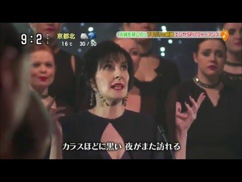 Echoes in Rain performance at Sukkiri on NTV