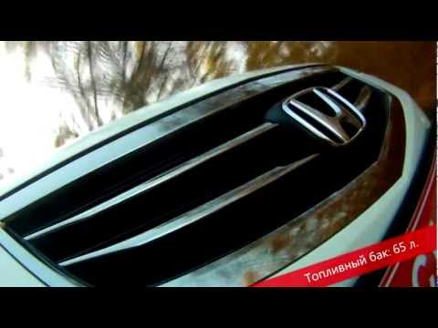Honda Accord Тест-драйв Honda Accord Type-S 2012 [HD]