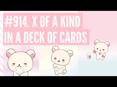 #914.X of a Kind in a Deck of Cards | Python刷题日记