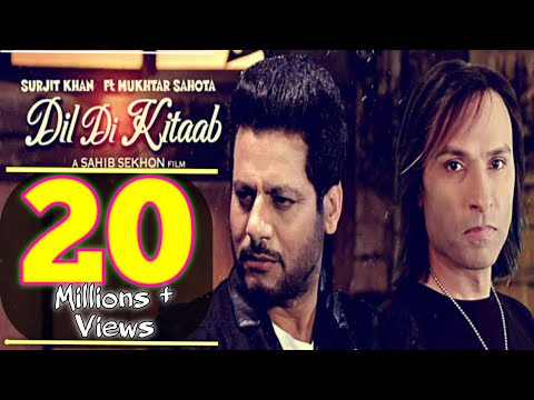 Dil Di Kitaab Songs mp3 download and Lyrics