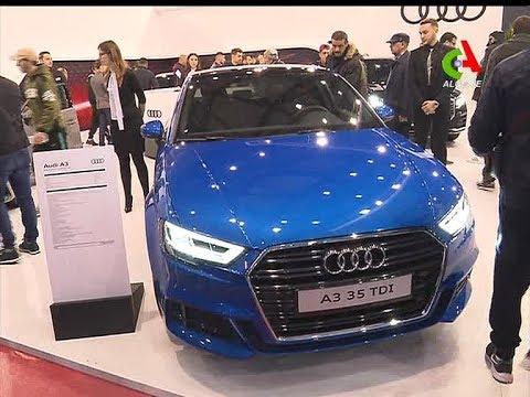 Salon de l'automobile: Voici les prix et les nouveautés du salon AutoWest-2018 d'Oran