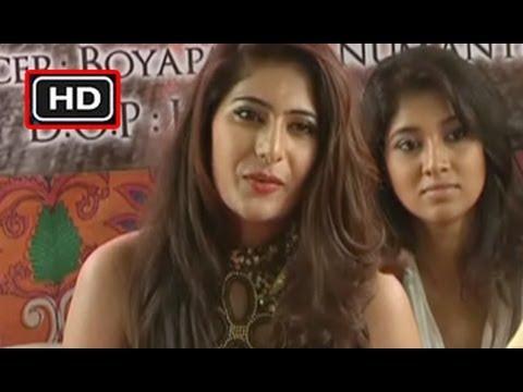 Q Premaku Chavuku Movie Launch Video