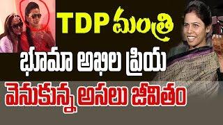 Video TDP మంత్రి భూమా అఖిల ప్రియ వెనుకున్న అసలు జీవితం | Bhuma Akhila Priya Personal Life | PulihoraNews MP3, 3GP, MP4, WEBM, AVI, FLV April 2018