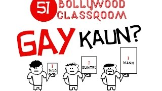 Bollywood Classroom | Gay Kaun | Episode 51
