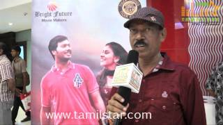 Director Suburaj at Enna Pidichirukka Movie Audio Launch