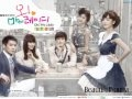 Download Lagu Your Doll - Sunny (Oh! My Lady) Mp3 Free