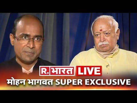 Republic Bharat Live | Charan Singh Channi Oath Ceremony Live | Latest News of Punjab |Breaking Live