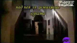 Евгения Георгиева - Историята На Една Любов video