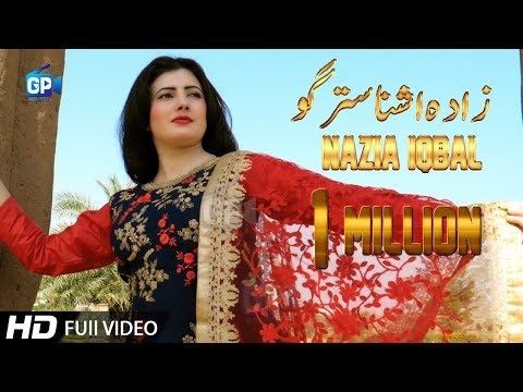 Nazia Iqbal New Song 2019 Za Da Ashna Stargo Bala Music Video Pashto Video Latest Music | 2018