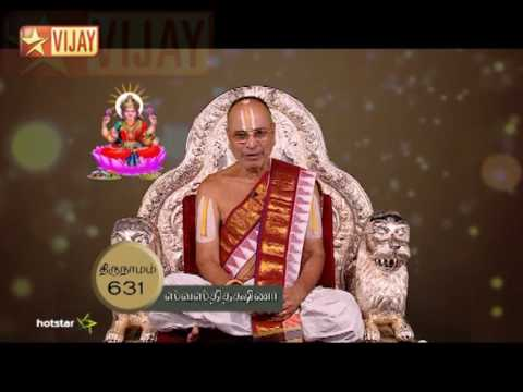 Lakshmi-Sahasaranaamam-06-23-16