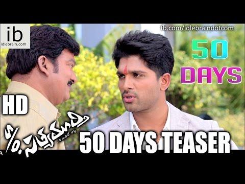 S/o Satyamurthy 50 Days Teaser