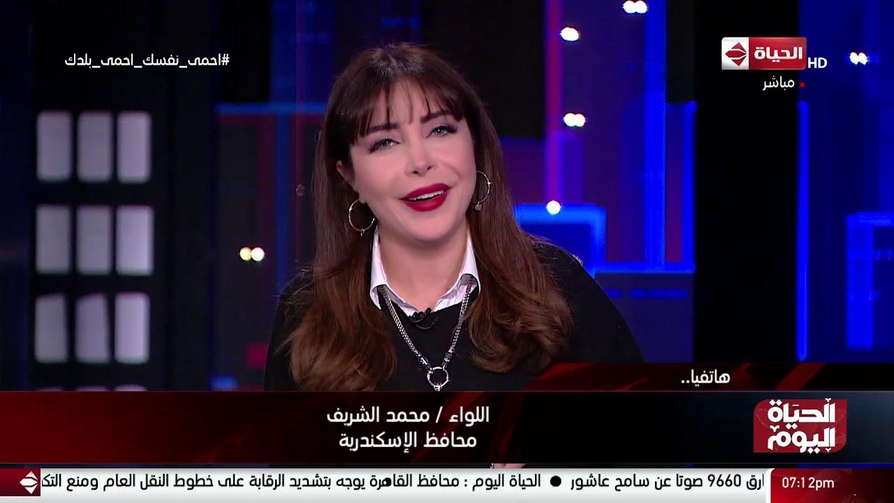محافظ الإسكندرية لـ(الحياة اليوم):غلق الكافيهات من الغد من العاشرة مساء إلى العاشرة صباحا بالمحافظة