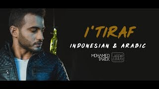 Video Mohamed Tarek - I'Tiraf | محمد طارق - إعتراف MP3, 3GP, MP4, WEBM, AVI, FLV Mei 2019