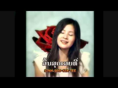 Video LAO POP L-Zone ຮັກແທ້ດູແລຕໍ່ໄປ download in MP3, 3GP, MP4, WEBM, AVI, FLV January 2017