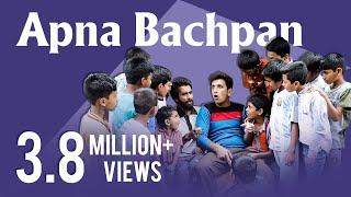 Download Video Apna Bachpan Part 4    Childhood Memories    Kiraak Hyderabadiz MP3 3GP MP4