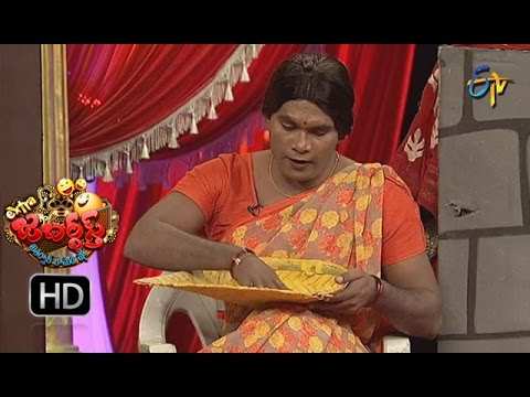 Chammak Chandra Performance | Extra Jabardsth | 28th April 2017 | ETV Telugu