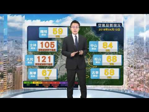 107年4月13及15日空氣品質不良通報