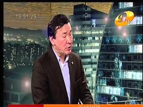 С.Ганбаатар: Монголд мөнгө хүүлэлтийн эдийн засаг ноёлж байна
