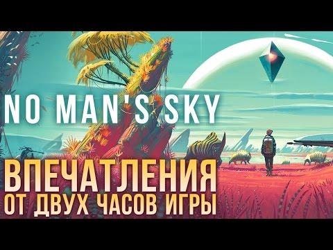 No Man's Sky - Впечатления от двух часов игры (Превью)