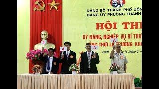 Đảng bộ phường Thanh Sơn tổ chức Hội thi kỹ năng, nghiệp vụ Bí thư Chi bộ đồng thời là Trưởng khu dân cư năm 2019