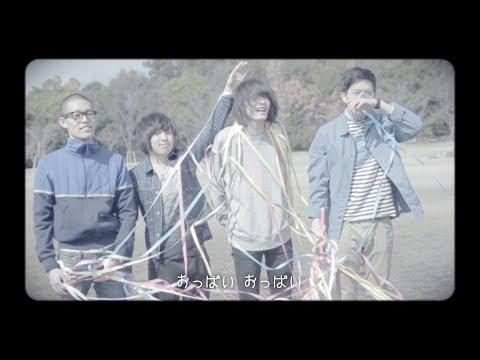 , title : '【MV】プププランド『おっぱい』'