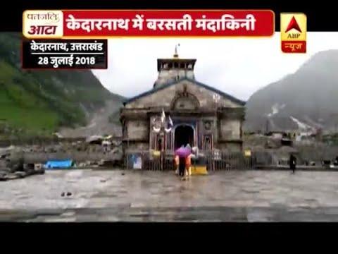Video Overflowing Mandakini river brings disaster in Kedarnath download in MP3, 3GP, MP4, WEBM, AVI, FLV January 2017