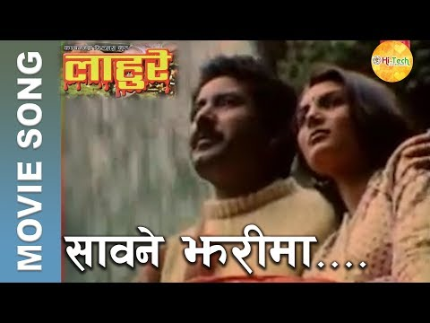 (Sawane Jharima | Nepali Movie Song | Lahure | Asha Bhosle - Duration: 5 minutes, 47 seconds.)